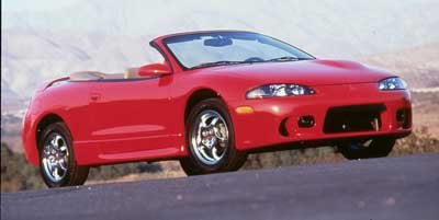 downloadable repair manual for 1999 gs eclipse spyder transmission